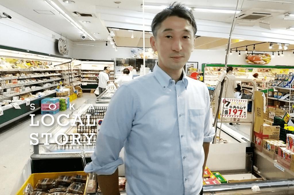 草加のスーパーでフードロス問題に取り組む 植田さんは、困っている人を助ける正義の味方に憧れていた。