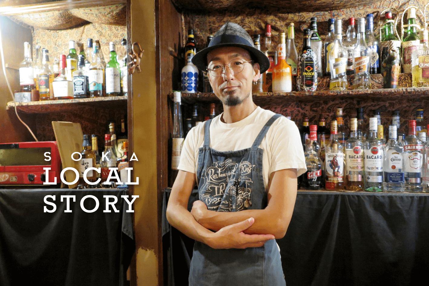 ローカルWEBメディア・地域サイト 草加ローカルストーリー 関野 博規さん TRIP トリップ トップ写真