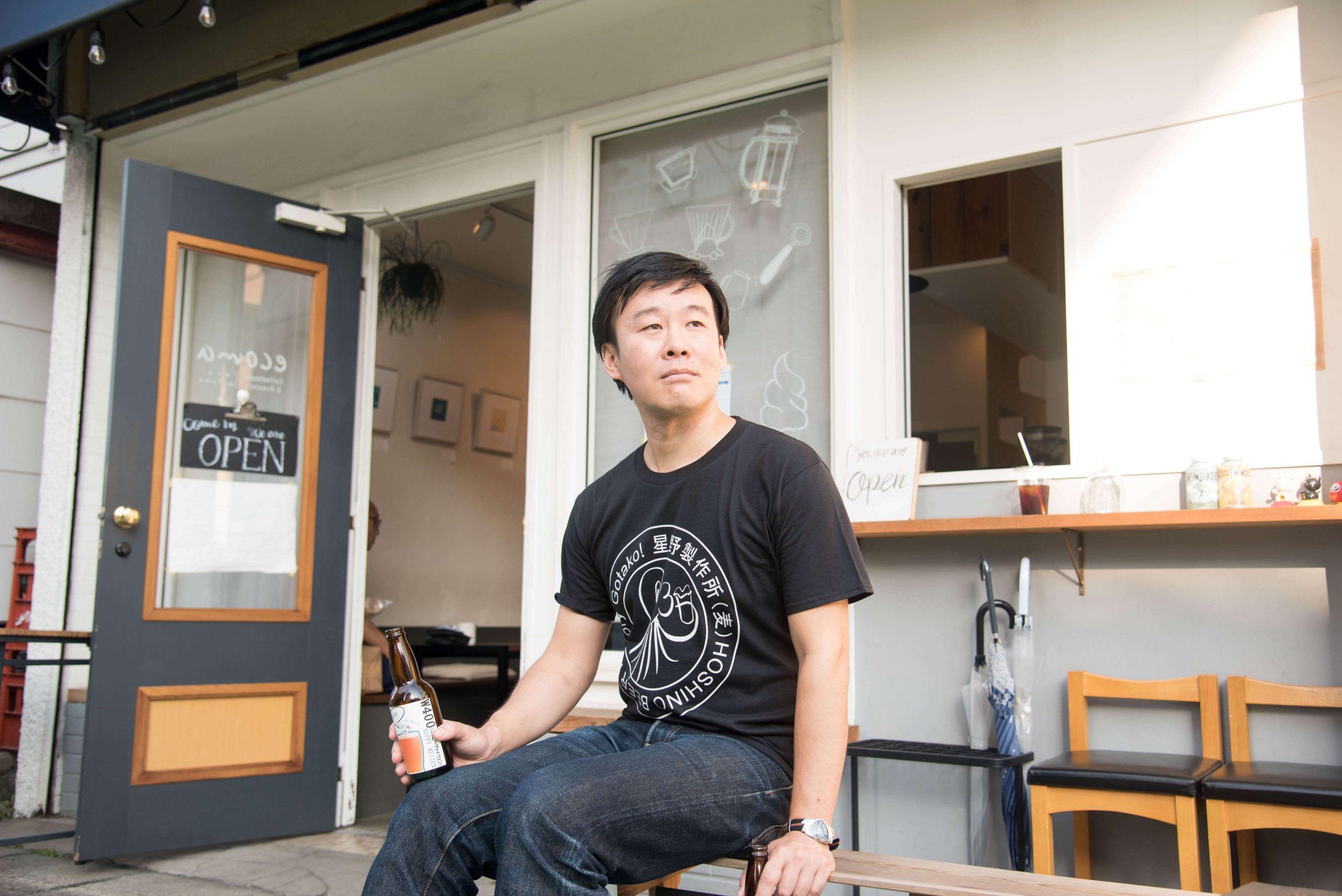 ローカルWEBメディア・地域サイト 草加ローカルストーリー 星野幸一郎さん 星野製作所(麦)クラフトビール