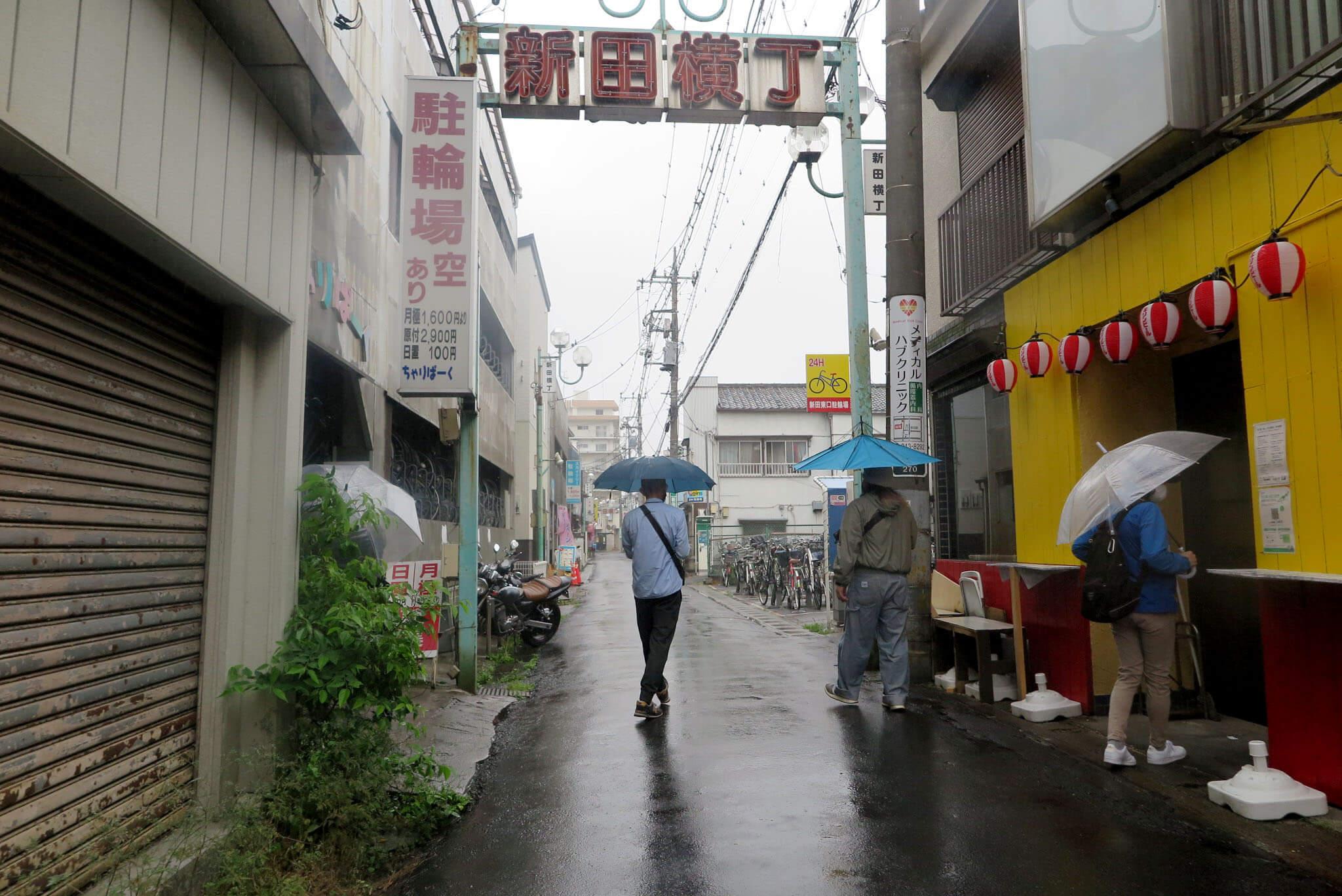 ローカルWEBメディア・地域サイト 草加ローカルストーリー 草加カメラ部 新田レポート 新田横丁
