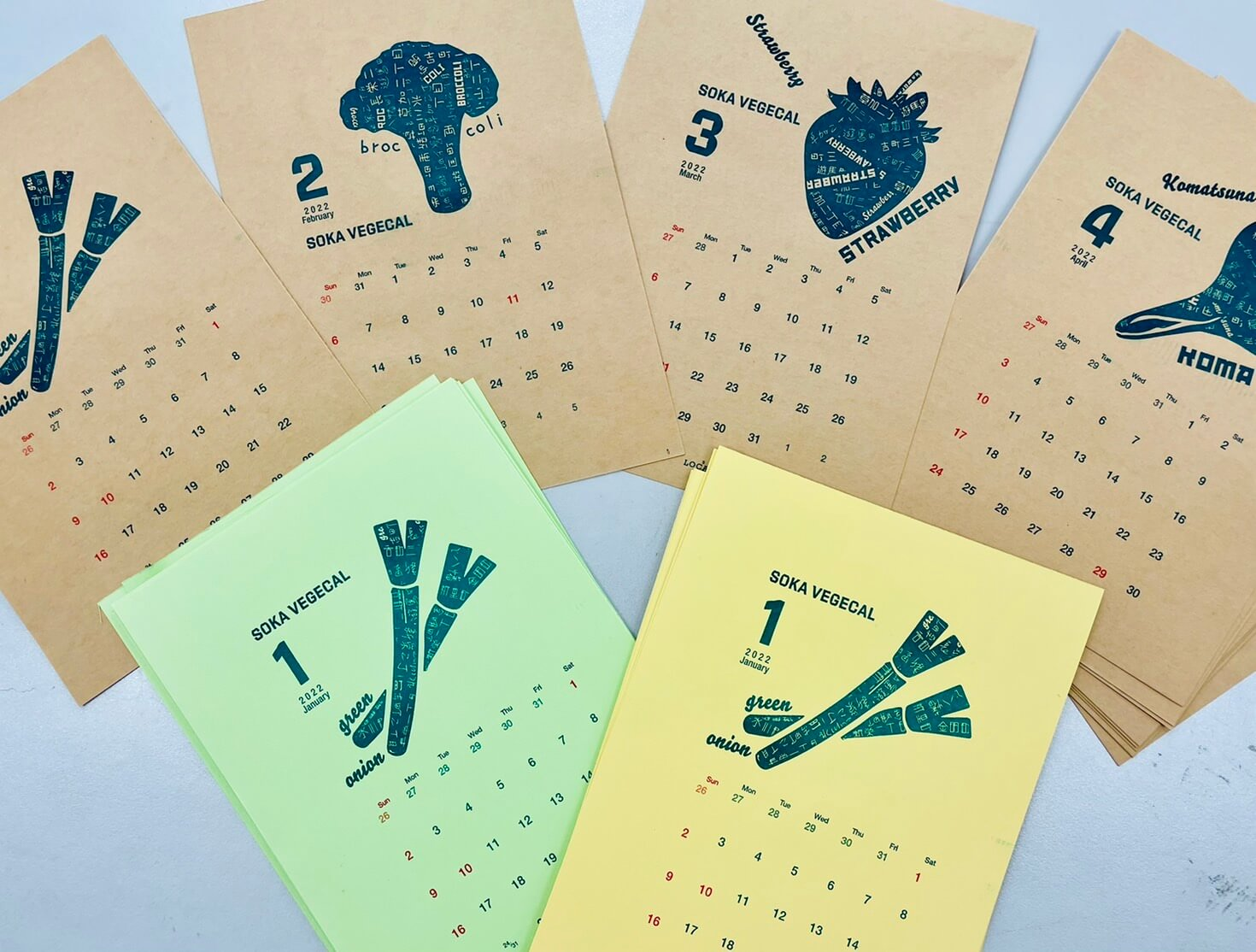 ローカルWEBメディア・地域サイト 草加ローカルストーリー 草加リソグラフ部 草加野菜カレンダーワークショップ 印刷例