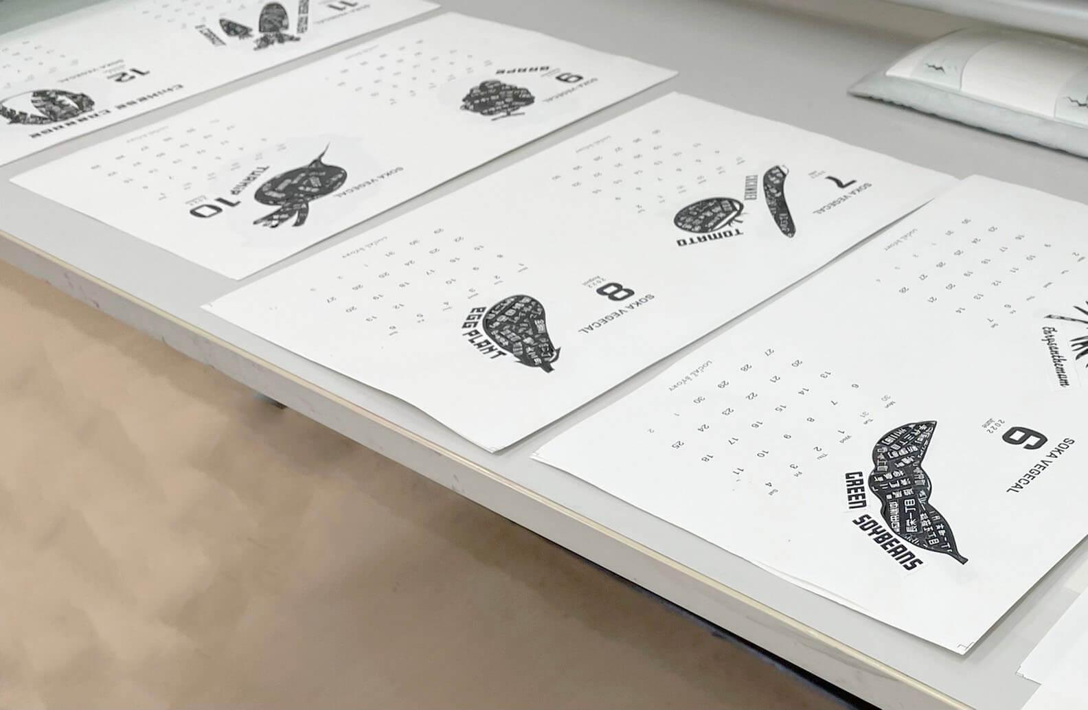 ローカルWEBメディア・地域サイト 草加ローカルストーリー 草加リソグラフ部 草加野菜カレンダーワークショップ 原画